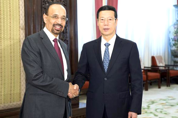 Saudi Arabia aims to expand investments in China energy sector